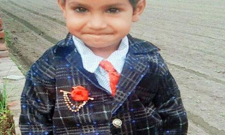 तेज रफ्तार कार ने कुचला 4 वर्षीय मासूम,मौत