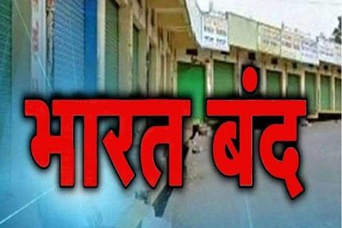 SC/ST एक्ट विवादः छिटपुर घटनाओं को छोड़ कर पंजाब में भारत बंद रहा बेअसर