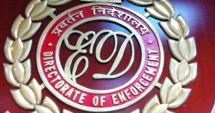 ED ने 834 करोड़ रुपये की मनी लांड्रिंग में दबोचा मुंबई का चार्टर्ड अकाउंटेंट