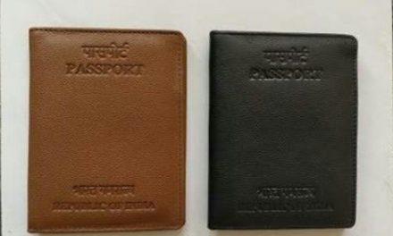 करोड़ों रुपए एकत्रित कर लेती हैं पासपोर्ट केंद्रों में निजी कंपनियां