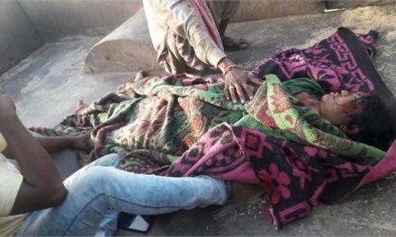 लूट की नीयत से हमला कर  महिला को मौत के घाट उतारा, 8 घायल