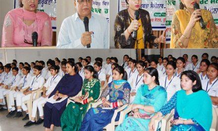 रयात बाहरा  में विश्व हाइपरटेंशन दिवस पर  स्वास्थ्य विभाग ने जागरूकता सेमिनार करवाया