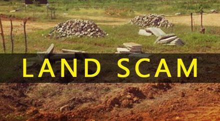 ज्यादा के लालच में निजी जायदाद भी गंवाई , लैंड स्कैम के अभियुक्तों ने