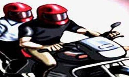 वैस्टर्न यूनियन की दुकान से बाइक सवार लुटेरों ने लूटे हजारों