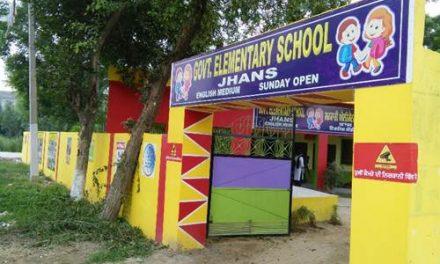 राज्य के सरकारी स्कूलों के लिए मिसाल बना गांव झांस का सरकारी एलीमैंटरी स्कूल