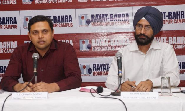 रयात बाहरा ग्रुप क्वालिटी एजुकेशन और क्वालिटी प्लेसमैंट में विश्वास रखता है – डा. चंद्र मोहन