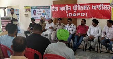 नशा मुक्ति दिवस पर पुलिस विभाग ने समागम करवाया