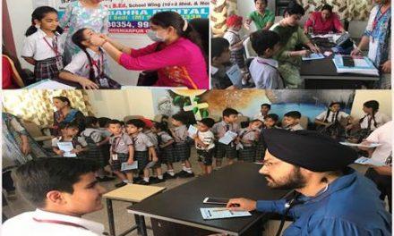 रयात बाहरा इंटरनेश्नल स्कूल में मेडिकल कैंप का आयोजन
