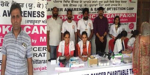 बाबा दीप सिंह वेलफेयर सोसाइटी ने सरकारी स्कूल में निःशुल्क कैंसर जांच शिवर लगाया