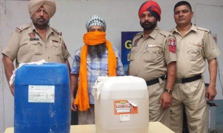 अवैध शराब के मामले में पुलिस ने एक व्यक्ति को किया काबू