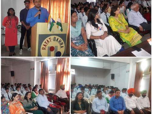 रयात बाहरा कैंपस में डॉ. चंद्र मोहन ने फहराया राष्ट्रीय ध्वज