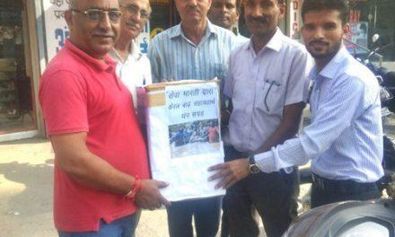 सेवा भारती ने बाढ़ पीडि़तों के लिए जुटाई सहायता राशि