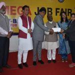 रयात बाहरा में हुए मेगा रोज़गार मेले में कैबिनेट मंत्रीअरोड़ा ने नौजवानोंकोजॉबलैटर दिए
