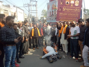 शिवसेना हिंदोस्तान ने फूंका आतंक का पुतला