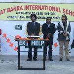 रयात बाहरा इंटरनेशनल स्कूल के बच्चों ने पुलवामा अटैक के शहीदों को दी श्रद्धांजली