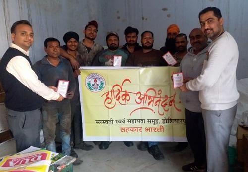 सरस्वती स्वयं सहायता समूह ने दिहाड़ीदार वर्करों के खुलवाए बैंक खाते