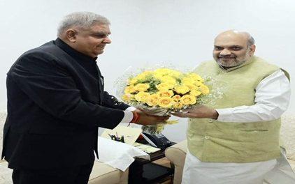 गृहमंत्री अमित शाह से मिले पश्चिम बंगाल के राज्यपाल, कहा- राज्य के हालात बेहद नाजुक
