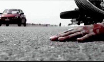 ਹੋਲੀ ਖੇਡਦੇ ਨੌਜਵਾਨਾਂ ਨਾਲ ਵਾਪਰਿਆ ਦਰਦਨਾਕ ਹਾਦਸਾ, ਇੱਕ ਨੌਜਵਾਨ ਦੀ ਮੌਤ,ਦੂਜਾ ਜ਼ਖਮੀ