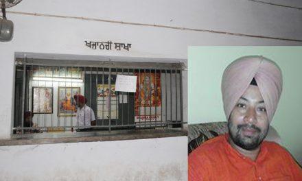आरटीआई खुलासा  पंजाब सरकार का खजाना खाली -करोड़ों रुपयों के बिल पैडिंग – परविंदर कित्तना