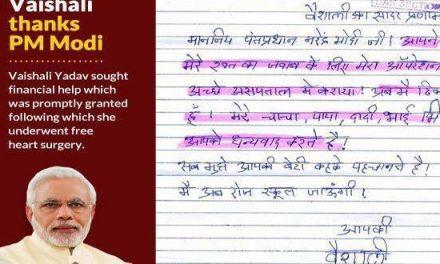 वैशाली यादव ने कुछ दिन पहले भी मोदी को लिखा था पत्र