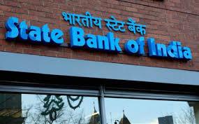 स्टेट बैंक आफ इंडिया के साथ करोड़ों का घोटाला,पर्दाफाश