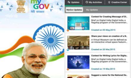 सरकार को 15 करोड़ लोगों के 'माईगव' मंच से जुड़ने की उम्मीद