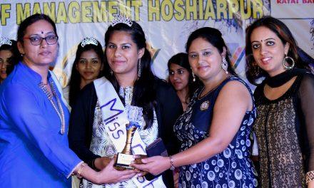 रयात बाहरा मैनेजमैंट कालेज में जश्न-ए-खुशामदीद रंगारंग कार्यक्रम का आयोजन।