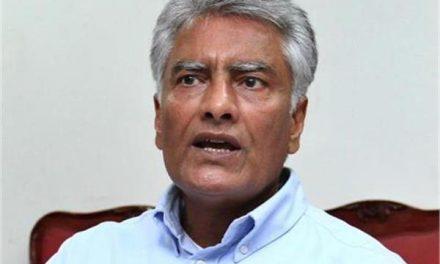 पंजाब में करोडो़ं का घोटाला,कांग्रेस ने लगाए अारोप
