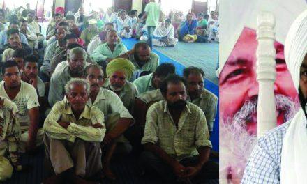 संतो की संगत में आकर आता है जीवन जीने का ढंग : महात्मा अवतार सिंह