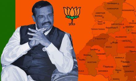 अनुशासन में रहकर भाजपा कार्यकर्ता पार्टी के लिए करें कार्य : विजय सांपला