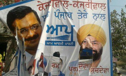 सचदेवा ने कांग्रेस  और भाजपा को लेकर क्या कहा ? जानने के लिए पढ़े पूरी खबर