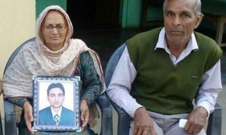 मोदी जी ! 'ईरान में मृत मेरे इकलौते बेटे बंटी की आत्मा को दिलाओ इंसाफ'