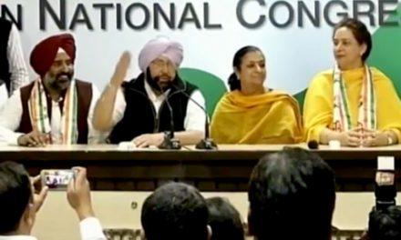 परगट सिंह व नवजोत कौर सिधु कांग्रेस में शामिल