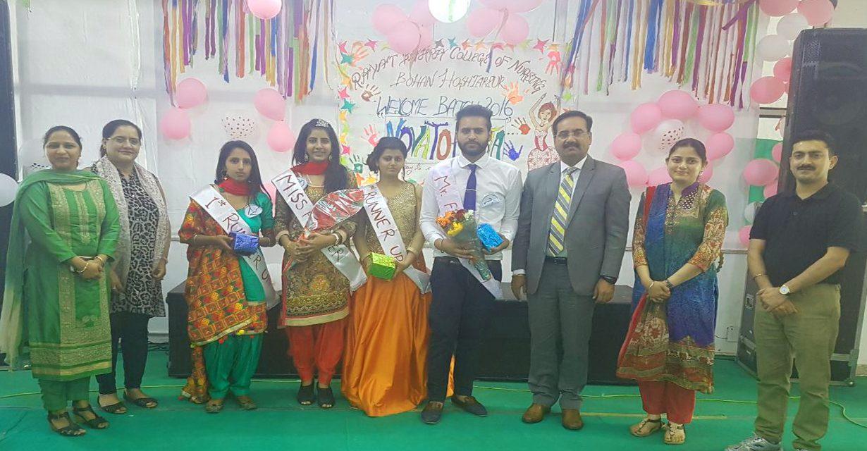 रयात बाहरा नर्सिंग कॉलेज में फ्रेशर पार्टी का आयोजन