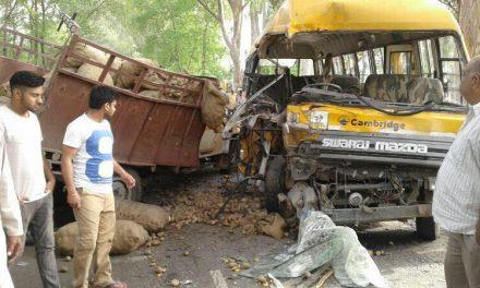 कैंब्रिज स्कूल की बस व् मोहिंद्रा पिकअप की टक्कर,तीन बच्चों समेत चार की मौत