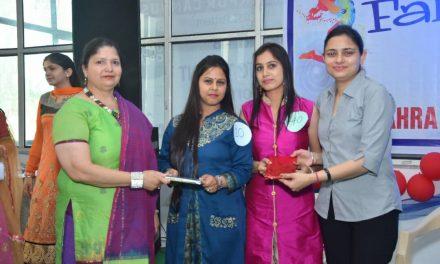 रयात बाहरा बीएड कॉलेज में विदायगी पार्टी का आयोजन