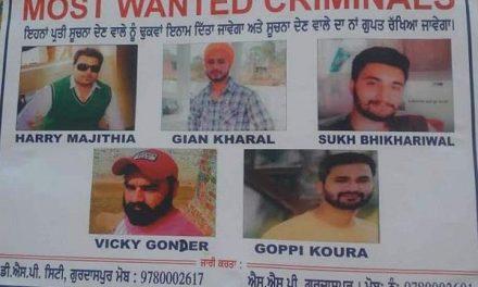 गुरदासपुर में लगे गैंगस्टर विक्की गौंडर और उसके साथियों के पोस्टर, पुलिस ने किया बड़ा ऐलान
