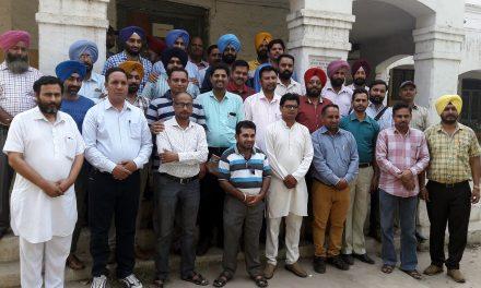 सरकारी टीचर्स यूनियन पंजाब के ब्लॉक टांडा की बैठक आयोजित