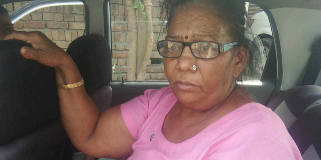 बुजर्ग महिला को झपटमारों ने बनाया शिकार
