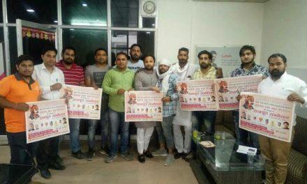 बड़ी संख्या में राजपूत सम्मेलन  में भाग लेने कुराली जाएगा जत्था: रणजीत राणा