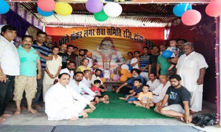जय भोले शंकर लंगर सेवा समिति ने  श्री अमरनाथ यात्रा के लिए वार्षिक लंगर  लगाया