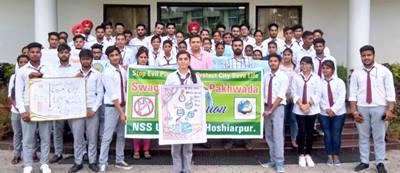 रयात बाहरा में स्वच्छ भारत पखवाड़ा -2017 मनाया ।