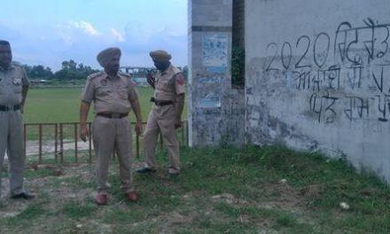 '2020 रैफरैडम' के नारे जगह जगह दीवारों पर लिखा देख पुलिस अधिकारियों को हाथ पैर ढीले पड़े।