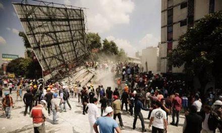 15 दिनों में दूसरी बार मेक्सिको में भूकंप, ताश के पत्तों की तरह ढहीं इमारतें, 226 की मौत