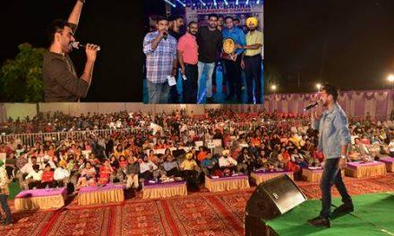 रयात बाहरा में स्टार नाइट का आयोजन किया गया ।