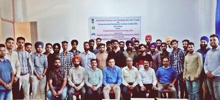 रयात बाहरा में ऑन्ट्रप्रनोयर मीट -2017 का आयोजन