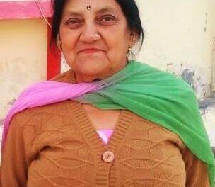 शोक समाचार- पत्रकार विकास सूद की ताई कुसुम सूद का निधन ,  उठाला व रस्म पगड़ी 24  को