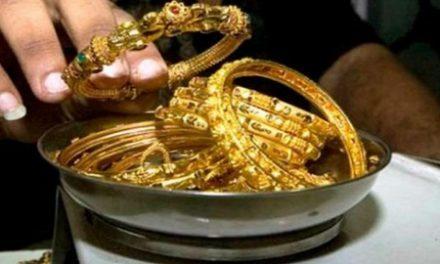 गोल्ड लोन घोटाला – 290 सोने की पोटलियों में से 562.3 ग्राम सोना 'गायब'