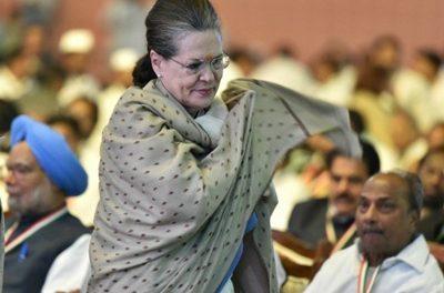 कांग्रेस महाधिवेशन पर मच्छरों का हमला, परेशान सोनिया गांधी बीच में ही चली गईं बाहर