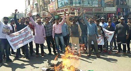 भगवान परशुराम सैना ने धर्म परिवर्तन के विरोध में निकाला रोष मार्च